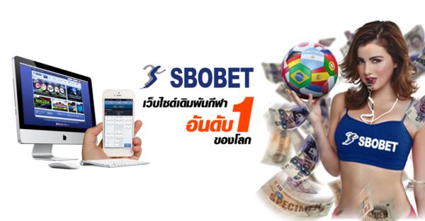 Sbobet Asia เว็บเดิมพันที่มีมาตรฐานที่สุด โปรสุดคุ้มได้มากกว่าเสีย